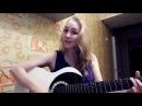 Песни под гитару Есть красивая одна девушка на земле