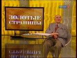 Конкурс имени Чайковского. Золотые страницы. Скрипка - Обзор весны 2011 перед 13-м КЧ