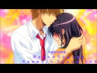 Аниме клип о любви - Я покажу тебе КОСМОС В ОДНО КАСАНИЕ (Anime mix 2015)