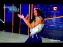 Заяц Кристина Танцуют все Сезон 8 Выпуск 2 Кастинг во Львове