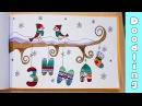 DIY: РИСУЮ Зимняя страничка ♥ Дудлинг Буквы ♥ Doodling ♥ Идеи для скетчбука, ЛД