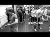 ТРЕНИНГ ГАЛИНЫ РОМАНОВОЙ - Танец с закрытыми глазами