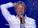 Дмитрий Харатьян. Школьный вальс