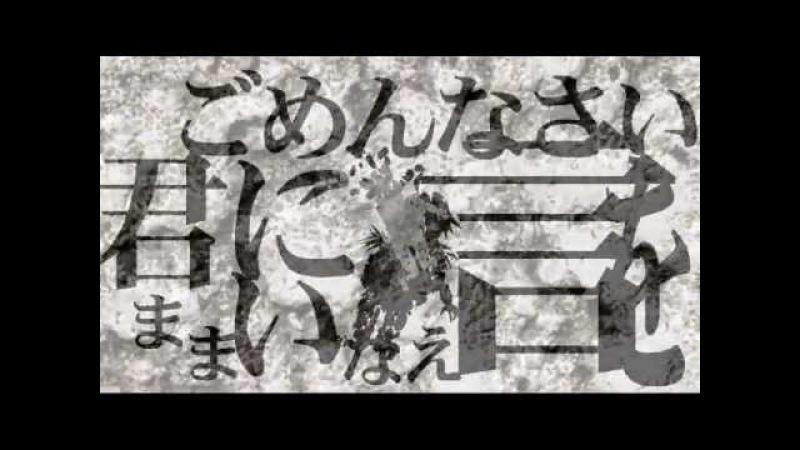 [Official HQ]Kikuo - 物をぱらぱら壊す Mono wo parapara kowasu