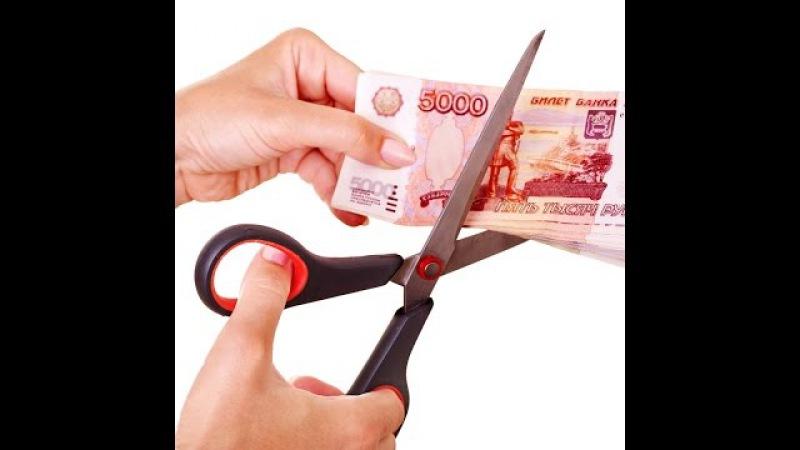 Деноминация или девальвация рубля 2016