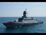 Новые разработки для Военно-Морского Флота: Корабль