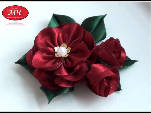 Мастер класс цветка с бутонами. Канзаши. Цветы из лент. DIY Flower with buds