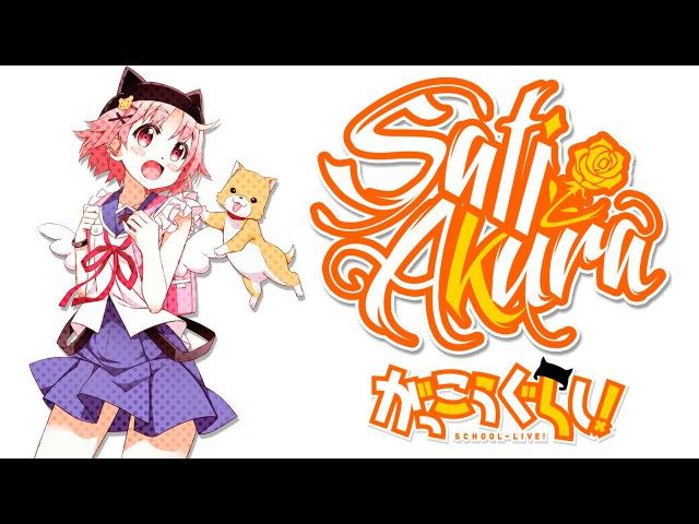 Gakkou Gurashi OP RUS Gakuen Seikatsu-bu - Friend Shitai (Cover by Sati Akura)