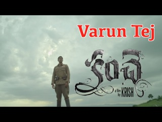 Varun Tej Kanche Movie Teaser - Krish | Pragya Jaiswal