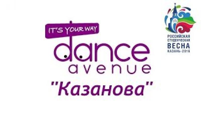 Школа эстрадного танца