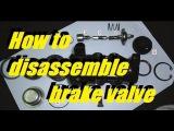 How to disassemble citroen brake master cylinder ( doser valve ) XM Xantia DIY