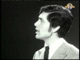 Engelbert Humperdinck - Ten Guitars 1967