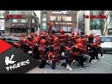 K-Tigers X Deadpool Flash mob K