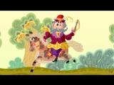 Котяткины мультфильмы - Из-за леса, из-за гор  (мультики для самых маленьких)