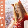 Канал FoxyMix. Official group.