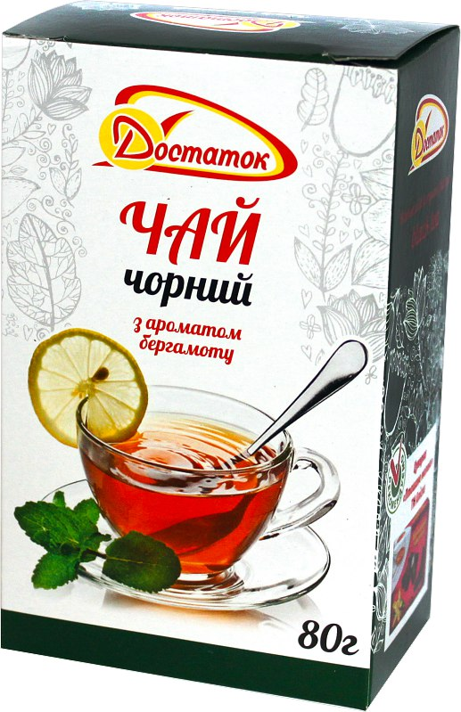 Чай чорний з ароматом бергамоту, Достаток, 80 г
