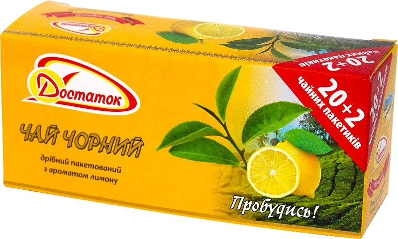 Чай чорний пакетований з ароматом лимону, Достаток, 1.5*22 шт.