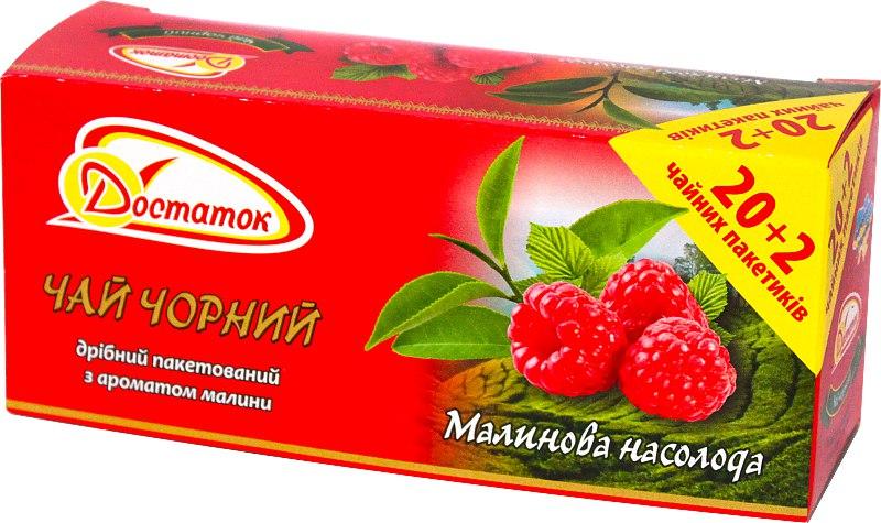 Чай чорний пакетований з ароматом малини, Достаток, 1.5*22 шт.