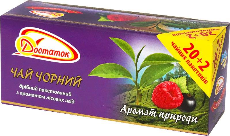 Чай чорний пакетований з ароматом лісових ягід, Достаток, 1.5*22 шт.