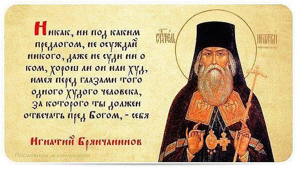Православный сайт как научиться жить своей жизнью