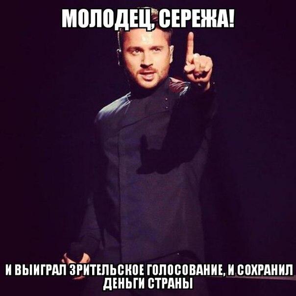 DJb88GJ9vHY - Евровидение 2016 в фотожабах (20 фото)
