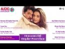 Hamara Dil Aapke Paas Hai Audio Songs Jukebox _ Anil Kapoor, Aishwarya Rai, Sanjeev Darshan