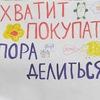 Бесплатные объявления Донецк