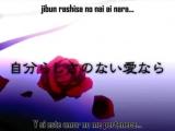 Imitation_Black_[Gakupo-_Kaito_-amp-_Len]_-sub_español_-amp-_lyrics-_MP3_+_AVI