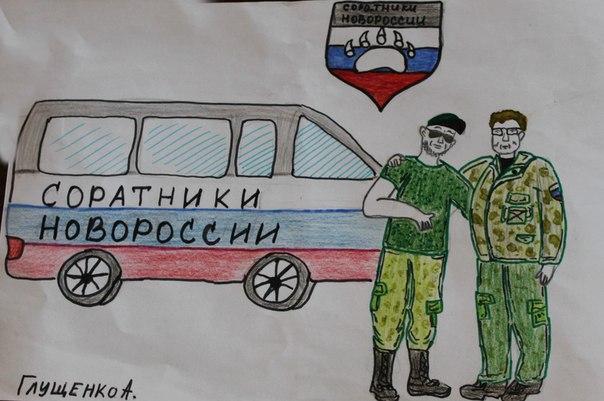 ДМИТРИЙ БАБИЧ: наш народ никогда не бросает бойцов и детей на войне!