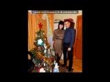 «Новый год!!!» под музыку Аюрведическая музыка - Красивая и немного грустная мелодия. Picrolla