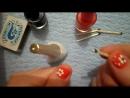 маникюр рисунок на ногтях лаком для начинающих видео урок