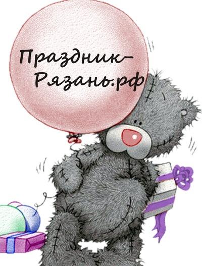 Михаил Рязанцев