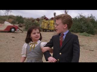 Маленькие негодяи .1994. ( Комедия, семейный).