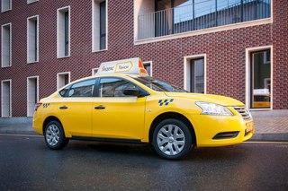 Такси поездка уфа первая яндекс