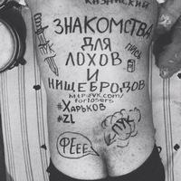 rambler.ru сайт знакомства