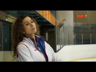 Фильм о Евгении Медведевой и Этери Тутберидзе   фигурное катание, матч тв