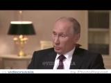 Мой лучший друг-это президент Путин