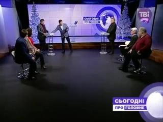 Калашников: Аваков,ты мусор! (прямой эфир: Ավակովը գցում է սեղանը Կալաշնիկովի վրա - Live TV)