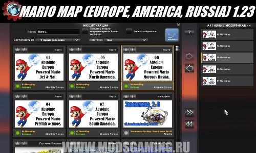 Euro truck simulator 2: сохранение\savegame (суровая россия.