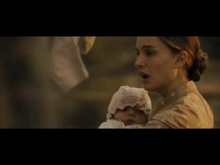 «Джейн берет ружье» (2016): Фрагмент / http://www.kinopoisk.ru/film/682360/