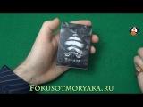 Обзор Колоды Карт - ARCANE BLACK. Где Купить Игральные Карты для Фокусов и Покера