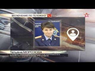 Начальника Казанского вокзала задержали за взятку в Москве