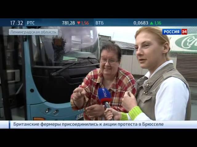 Удар по финнам российские туристы отвернулись от Суоми