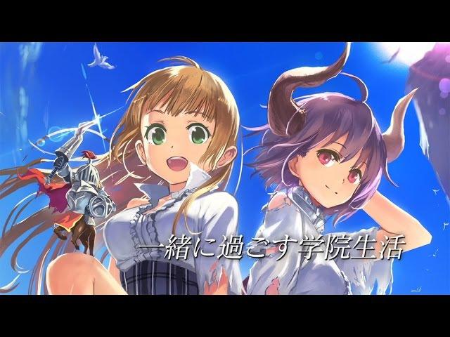『マナリアフレンズ 神撃のバハムート』アニメ化決定ティザームービ1254