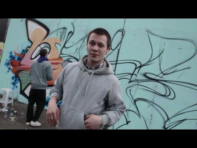 Граффити краска Trane (тест) 2 / Wais Trun (FF, TAD) www.ilovegraffiti.ru