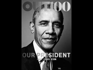 Обама засветился на обложке журнала для геев