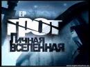 ГРОТ,АНТ - Кровь с кислородомRemix Ant.wmv