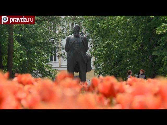 Озерск. Атомное сердце России. Часть 3