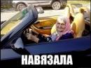 Ивангай отдыхает Прикол 2016, Щедривка Посевалка Засевалка На Старый Новый Год 2016 ЛУЧШАЯ Ржач