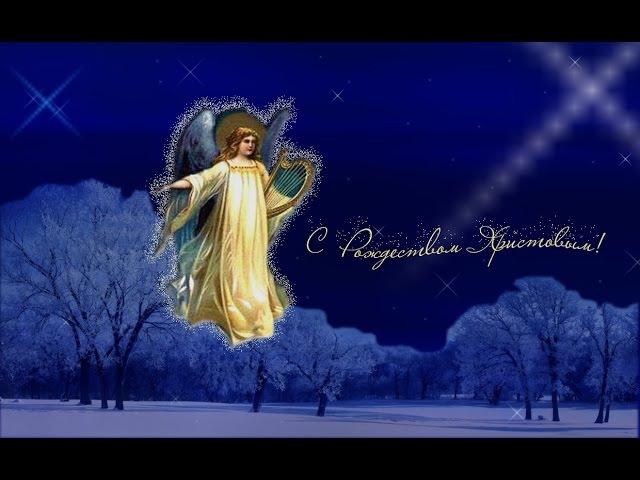 Ночь тиха Ночь свята Сёстры Медведевы Таня и Маша